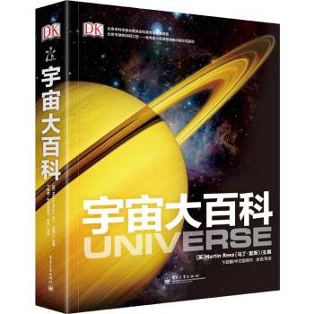 DK Universe