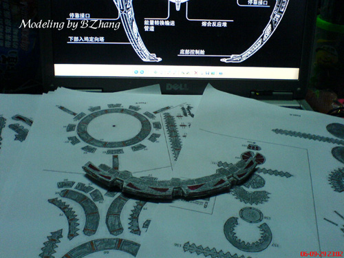 1/3 of Docking Ring and parts of DS9 model