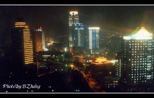 Jinling at night